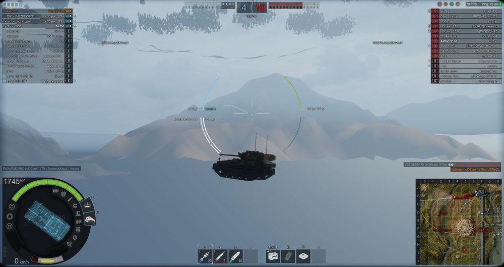 Armored Warfare_180820_1635_3.jpg